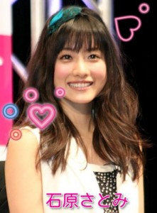07ishihara