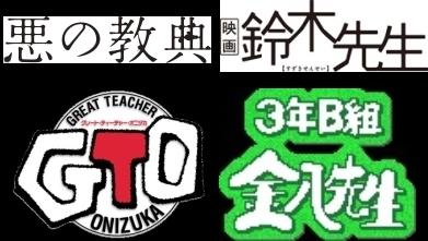 kyouten_logo