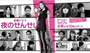 s_sensei