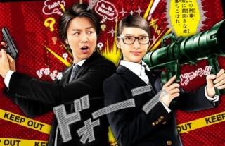 s_senryokugai