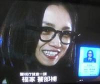 s_nagasaku