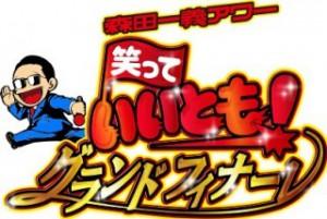 s_iitomo_logo