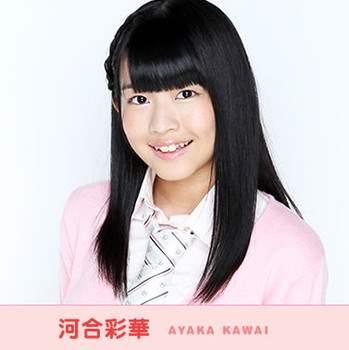 kawai_ayaka_R