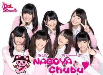 nagoya_R