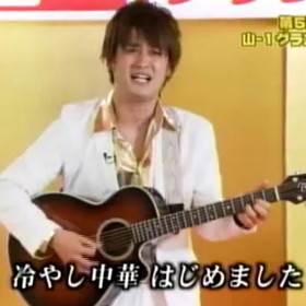 amemiya_hiyashi_R