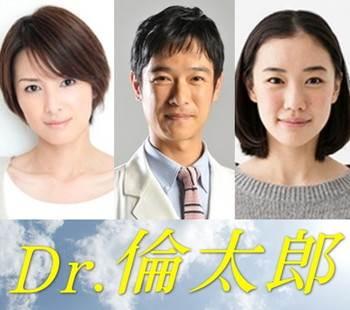 dr_rintaro_R