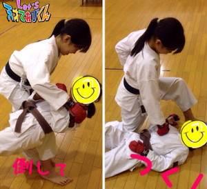 harada_akari_karate_R