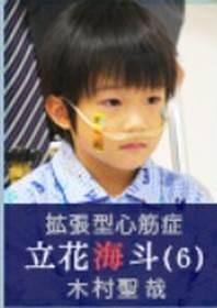 seiya_isyoku_R