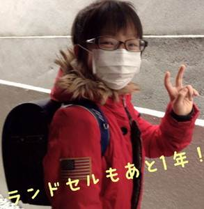 takeru_masuku_R