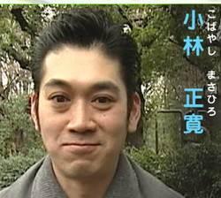 kobayashi_masahiro_haiyu_R