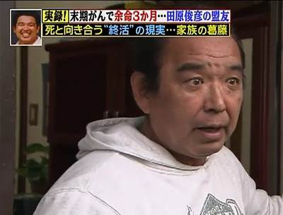 masahiro_R