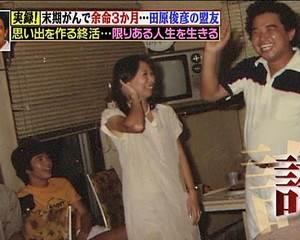 masahiro_tosi_syasyin_R