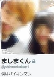 mashima_R