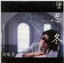 suikarasu_R