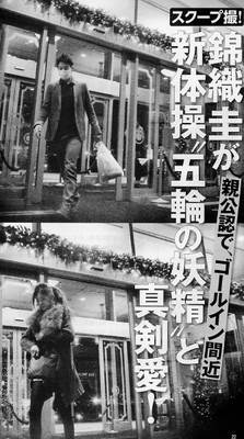 tuboi_nishikori_netuai_R