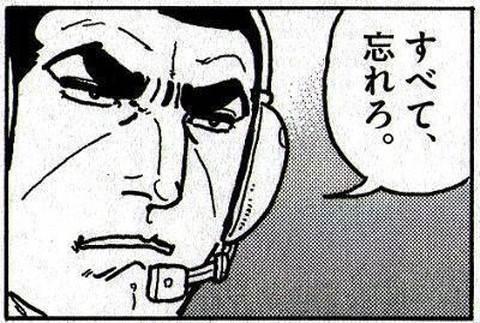 07gorugo_R