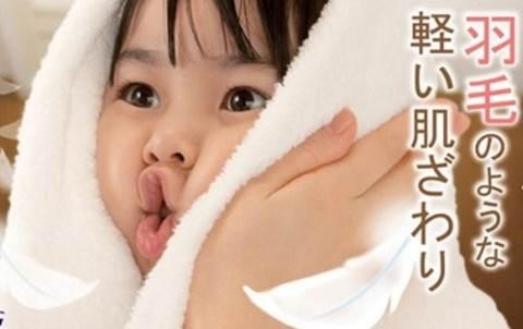 umou_R