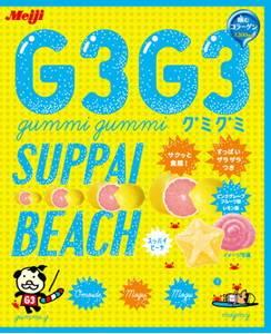 gumigumi_R