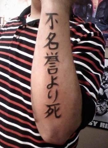 fumeiyo_R
