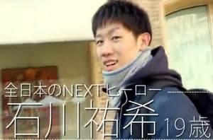 ishikawa_R