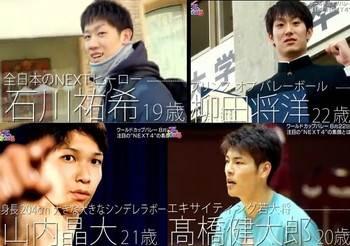 next_R