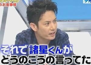 banduke_R