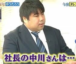 nakagawa_R