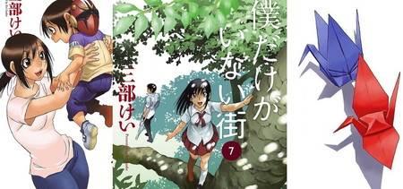 bokumachi7