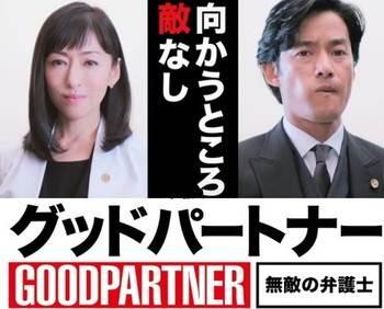 good_R