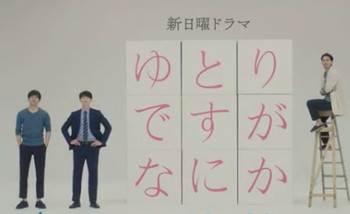 yutori_R