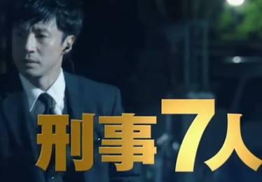 7nin_R