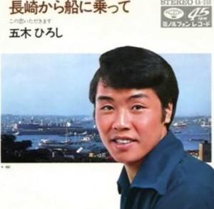 nagasaki_R