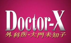 docterx_R