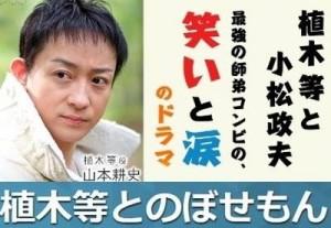 uekihitosi_R