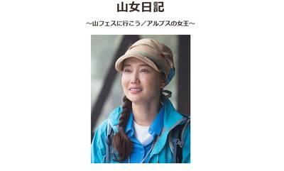 yamaonna_R