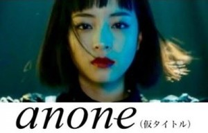 anone_R