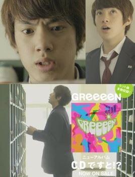 green_R