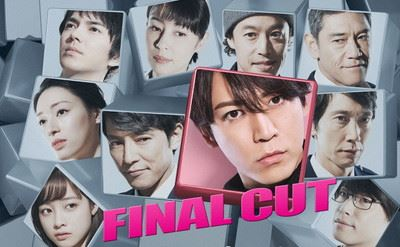 final_R