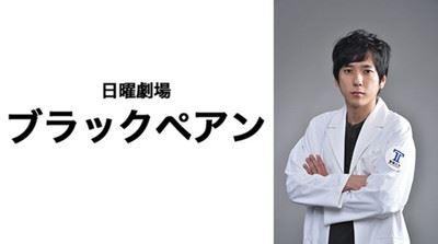 ninomiya_kazunari