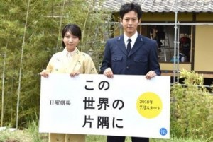 katasumi_R