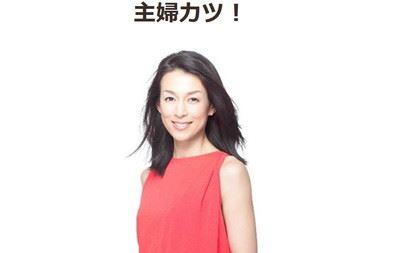 syufukatu_R