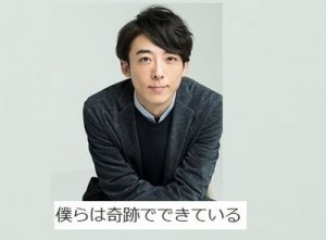 kiseki_R