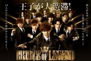 prince_R