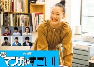 manga_R