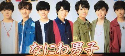 naniwa_R