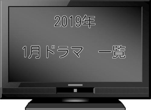 2019_R