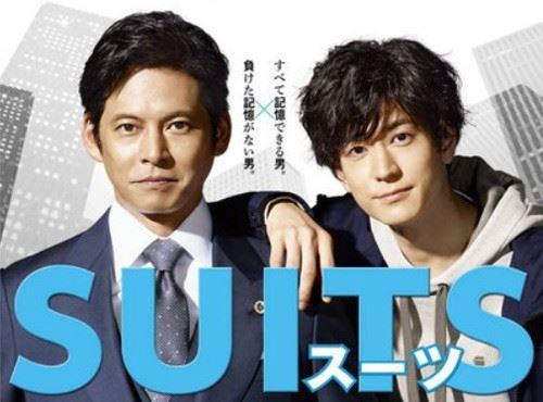 suits_R