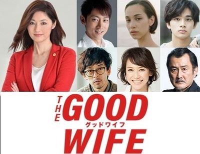 wife_R