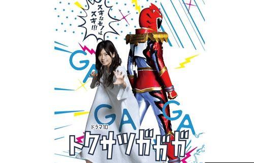 gagaga_R