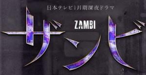 zambi_R